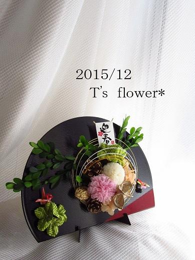 2015-12jpg.jpg