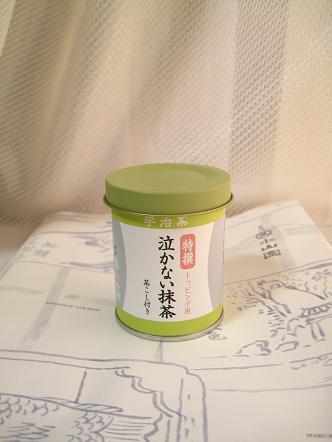 京都3.jpg