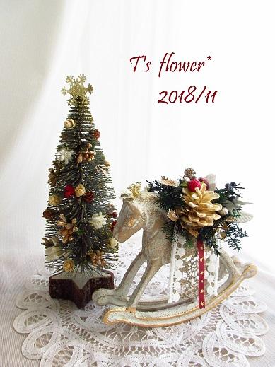11月クリスマスレッスン1.jpg