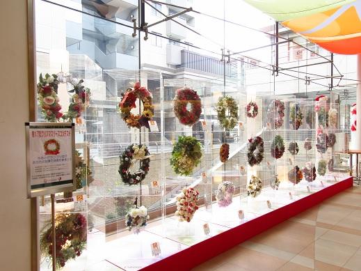 アドレスディセ クリスマスリースコンテスト2.jpg