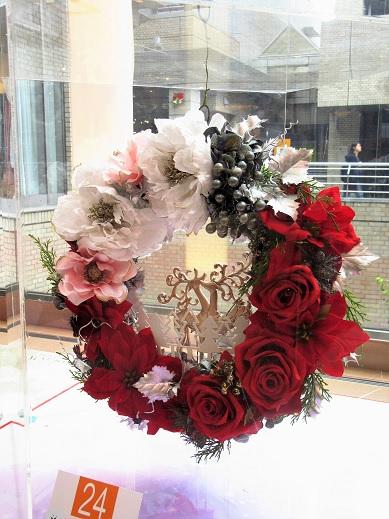 アドレスディセ クリスマスリースコンテスト S様.jpg