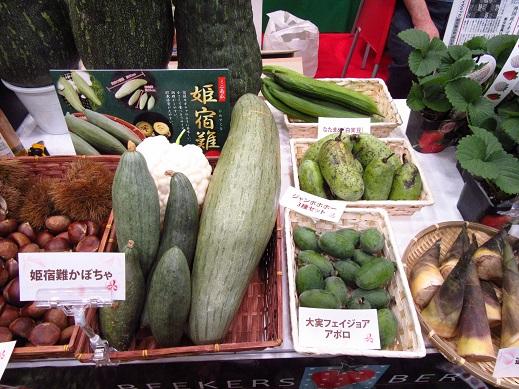 野菜2jpg.jpg